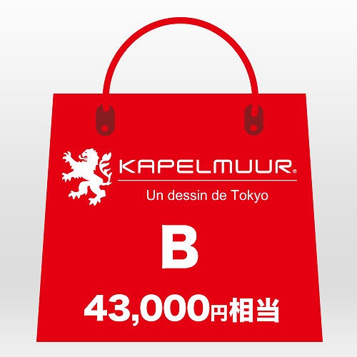 KAPELMUUR ラッキーバッグ B 2020 20,000円(税抜)