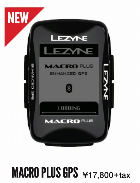LEZYNE(レザイン) MACRO PLUS GPS ブラック