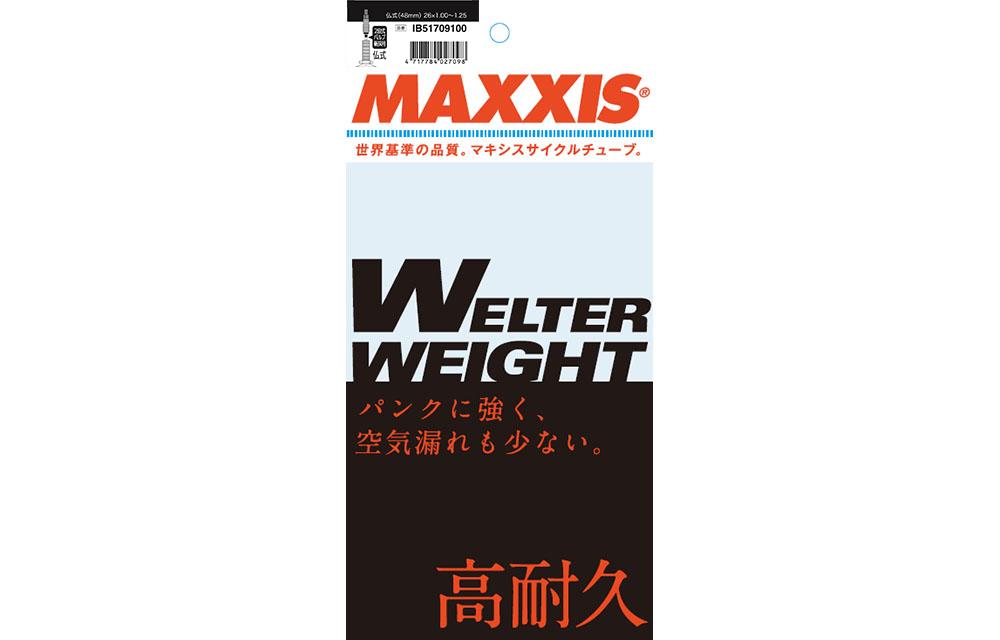 MAXXIS(マキシス)ウェルターウェイトチューブ 26 X 1.00/1.25 FV48MM