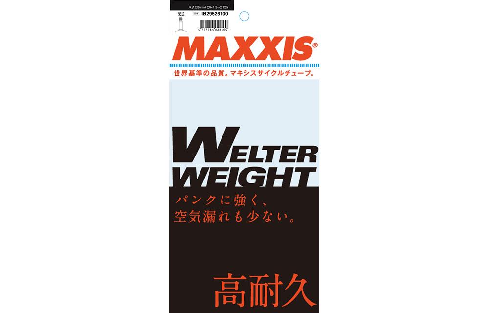 MAXXIS(マキシス)ウェルターウェイトチューブ 20 X 1.9/2.125 AV48MM