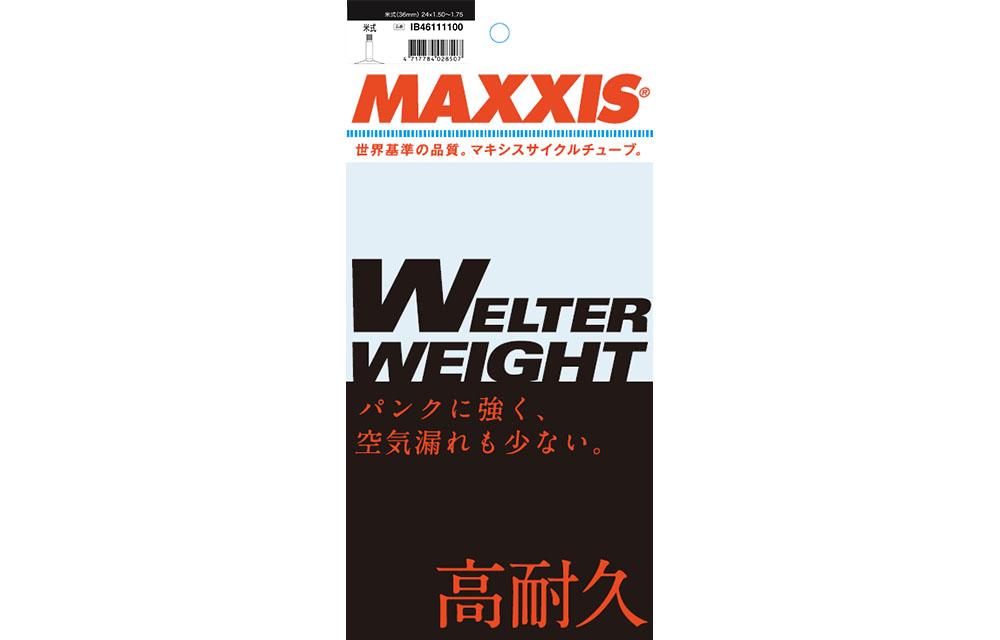 MAXXIS(マキシス)ウェルターウェイトチューブ 24 X 1.50/1.75 AV36MM