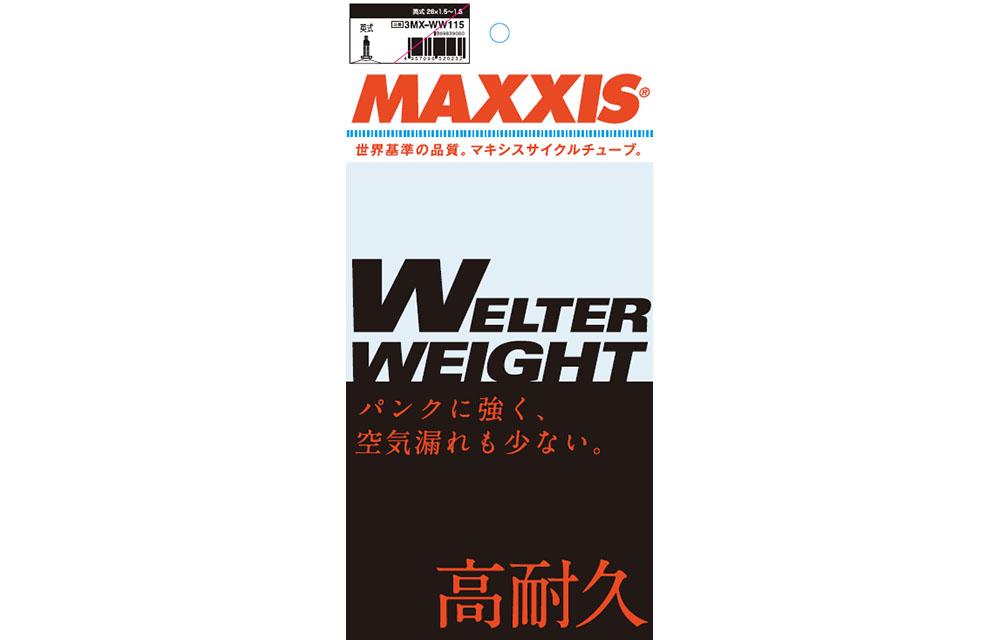 MAXXIS(マキシス)ウェルターウェイトチューブ 20 X 1.25/1.5 FV