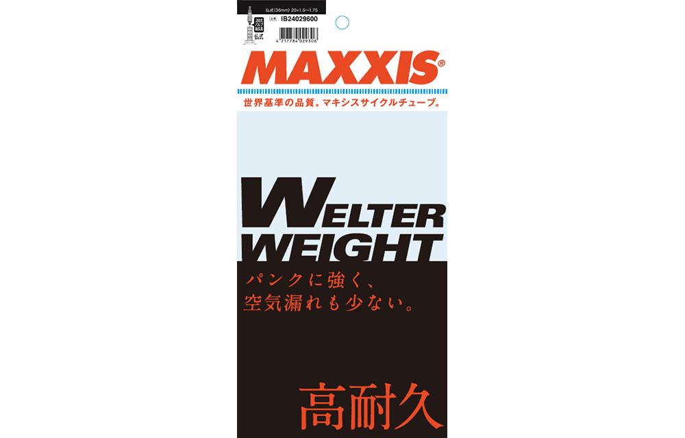 MAXXIS(マキシス)ウェルターウェイトチューブ 20 X 1.50/1.75 FV