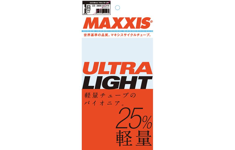 MAXXIS(マキシス)ウルトラライトチューブ 18 X 1.25/1.5 FV36