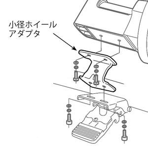 MINOURA(ミノウラ)24ホイールアダプター(Z金具)