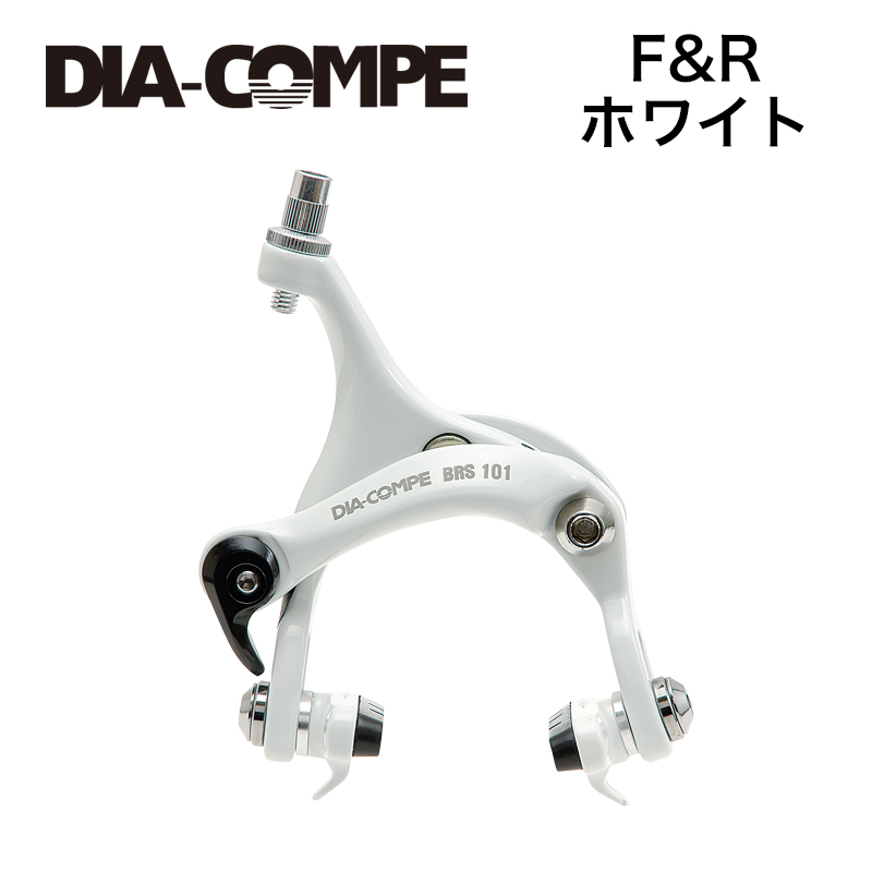 DIA-COMPE ブレーキ ピスト BRS101 PWH F&R PR