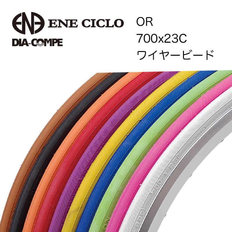GRAN-COMPE(グランコンペ)SSタイヤ オレンジ 700 X 23C