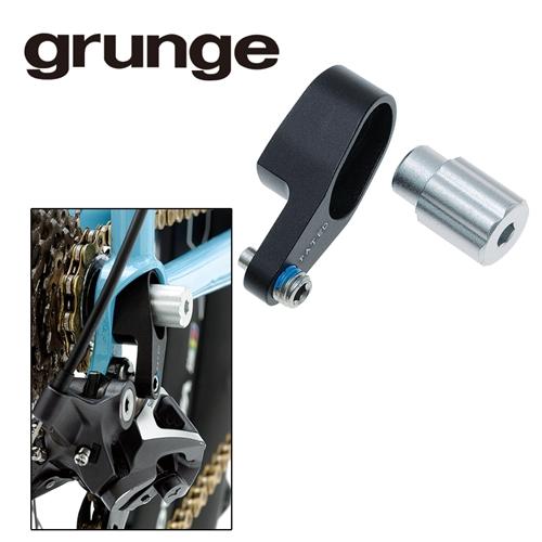 GRUNGE(グランジ)R2-X ディレーラーガード