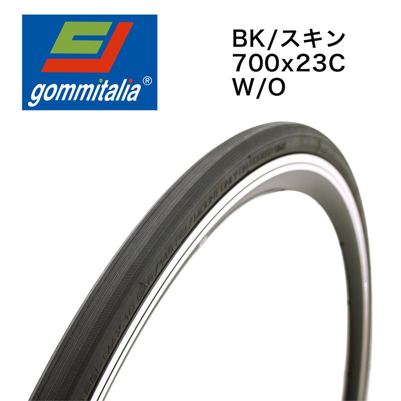 GOMMITALIA(ゴミイタリア)CALYPSO ブラック/スキン 700 X 23