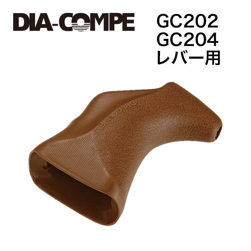 DIA-COMPE(ダイアコンペ)BR 204.7BR ブレーキカバー ブラウン
