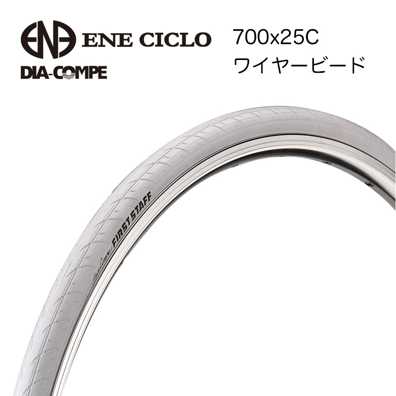 GRAN-COMPE(グランコンペ)ファーストスタッフ ホワイト 25C