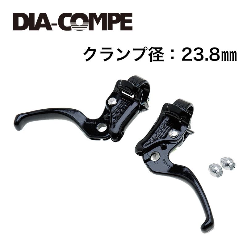 DIA-COMPE(ダイアコンペ)MX122 レバー L/R ブラック 23.8mm