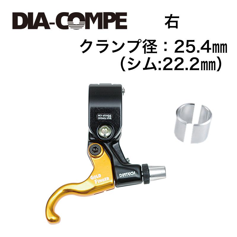 DIA-COMPE(ダイアコンペ)BR TECH99DS GFINGER 右のみ ブラック/ゴールド