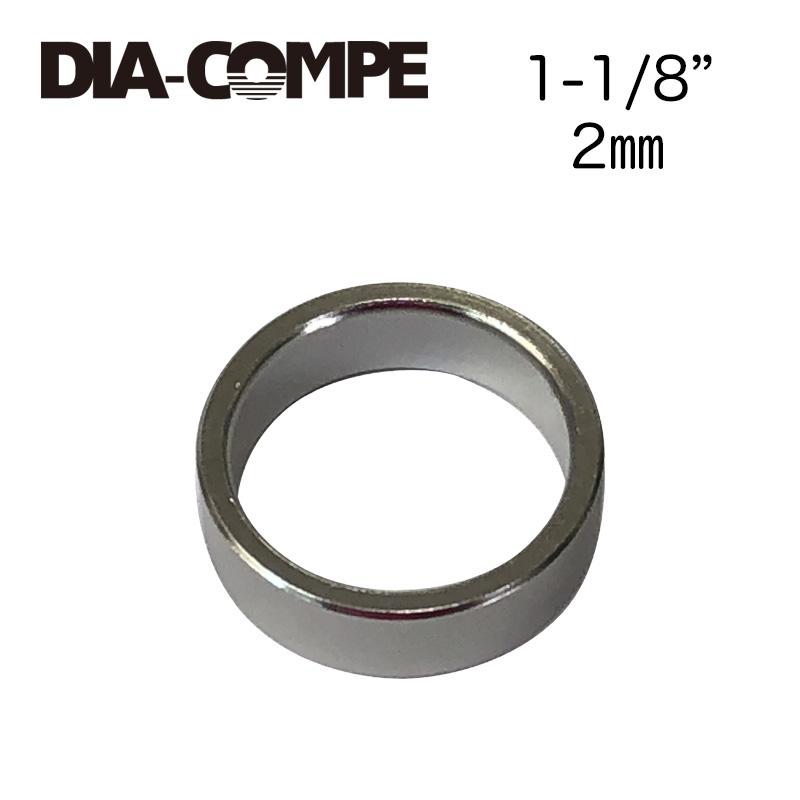 """DIA-COMPE(ダイアコンペ)HP スペーサー シルバー 1-1/8"""" 2mm"""