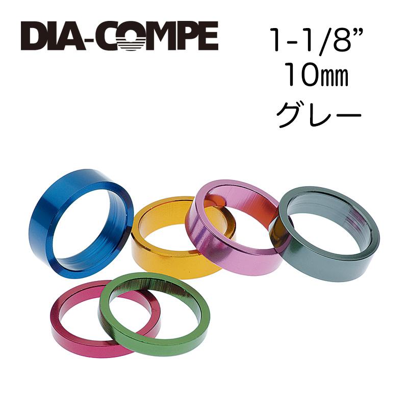"""DIA-COMPE(ダイアコンペ)HP スペーサー グレー 1-1/8"""" 10mm"""