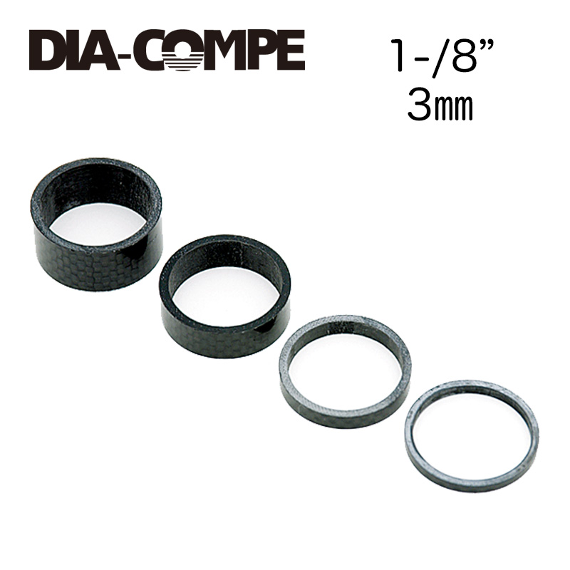 """DIA-COMPE(ダイアコンペ)HP スペーサー カーボン 1-1/8"""" 3mm"""