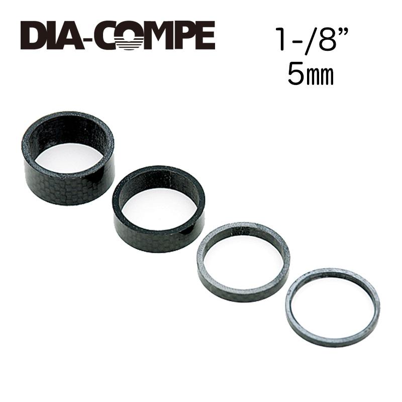 """DIA-COMPE(ダイアコンペ)HP スペーサー カーボン 1-1/8"""" 5mm"""