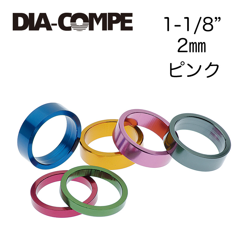 """DIA-COMPE(ダイアコンペ)HP スペーサー ピンク 1-1/8"""" 2mm"""