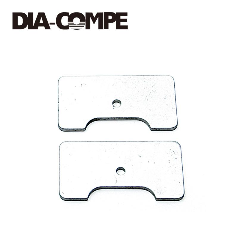DIA-COMPE(ダイアコンペ)ピストブレーキアーチトリツケプレート (2コ)