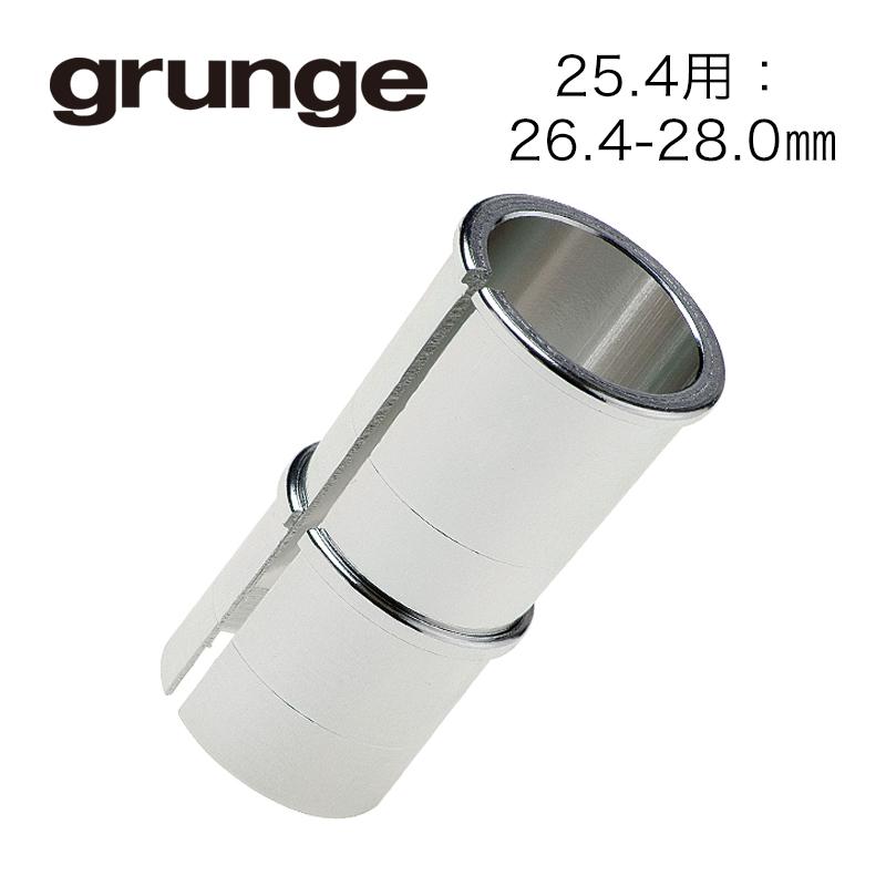 GRUNGE(グランジ)ピラーシム 25.4用 26.4-28.0