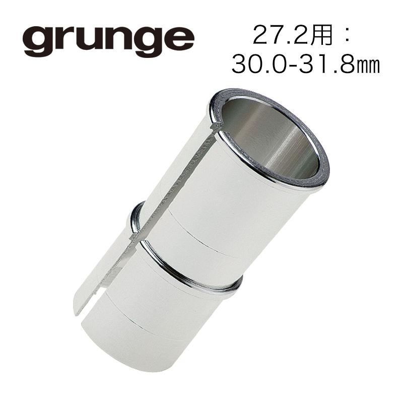 GRUNGE(グランジ)ピラーシム 27.2用 30.0-31.8