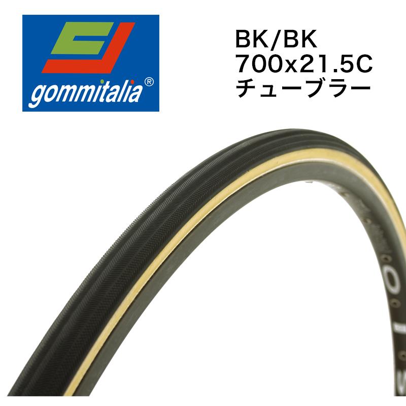 GOMMITALIA(ゴミイタリア)CAMPION ブラック 700 X 21.5C