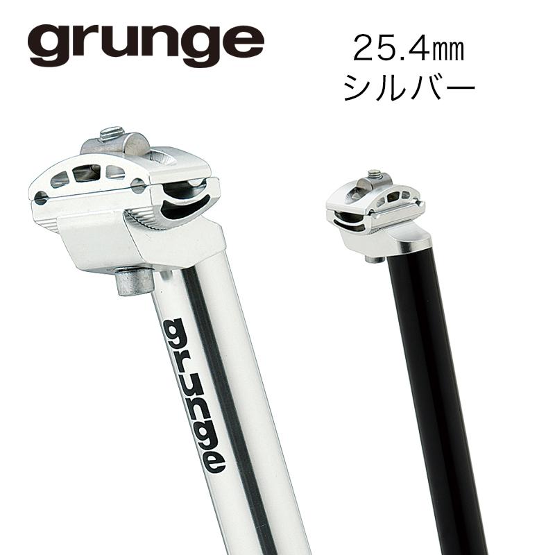 GRUNGE(グランジ)MTBシートピラー シルバー 25.4 X 350mm