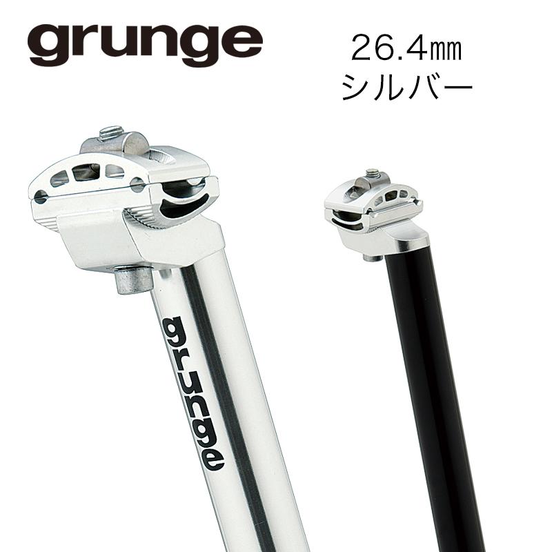 GRUNGE(グランジ)MTBシートピラー シルバー 26.4 X 350mm
