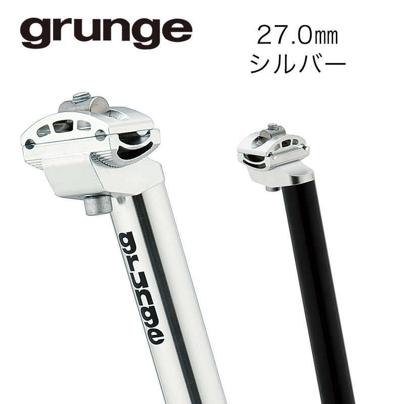 GRUNGE(グランジ)MTBシートピラー シルバー 27 X 350mm