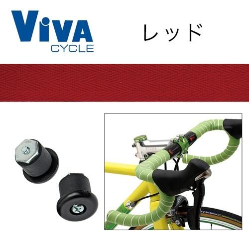 VIVA(ビバ)コットンバーテープ レッド