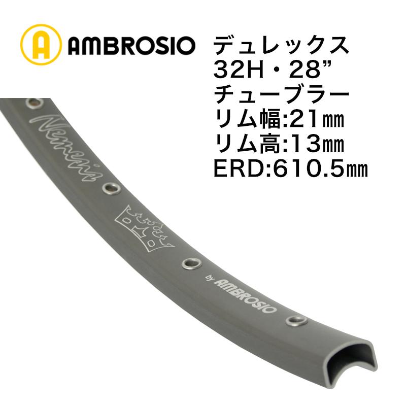 AMBROSIO(アンブロジオ)ネメシス デュレックス 28/32