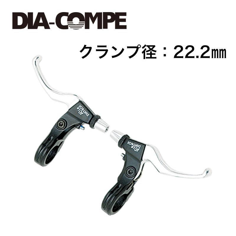 DIA-COMPE BR MX-1 BL330 PR