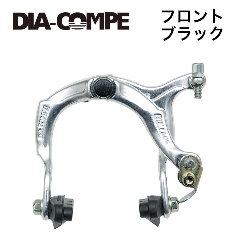 DIA-COMPE BR 884Q(クイック上引) 前のみ