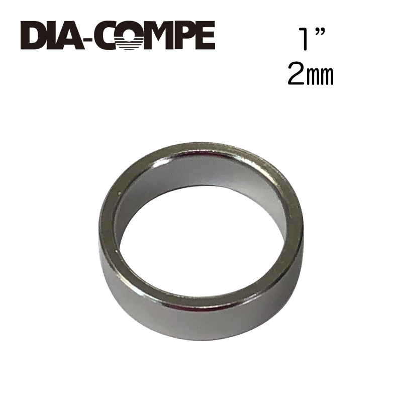 """DIA-COMPE(ダイアコンペ)アルミAヘッドスペーサー SP1002 シルバー 1"""" 2mm"""