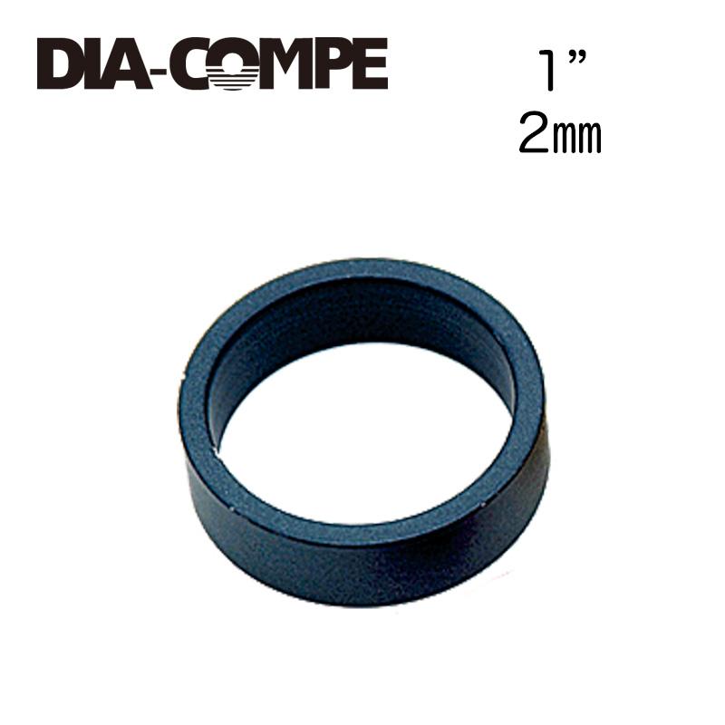 """DIA-COMPE(ダイアコンペ)アルミAヘッドスペーサー SP1102 ブラック 1"""" 2mm"""