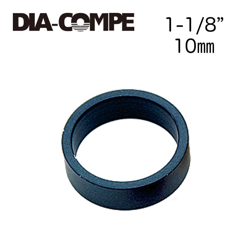 """DIA-COMPE(ダイアコンペ)HP スペーサー ブラック 1-1/8"""" 10mm"""