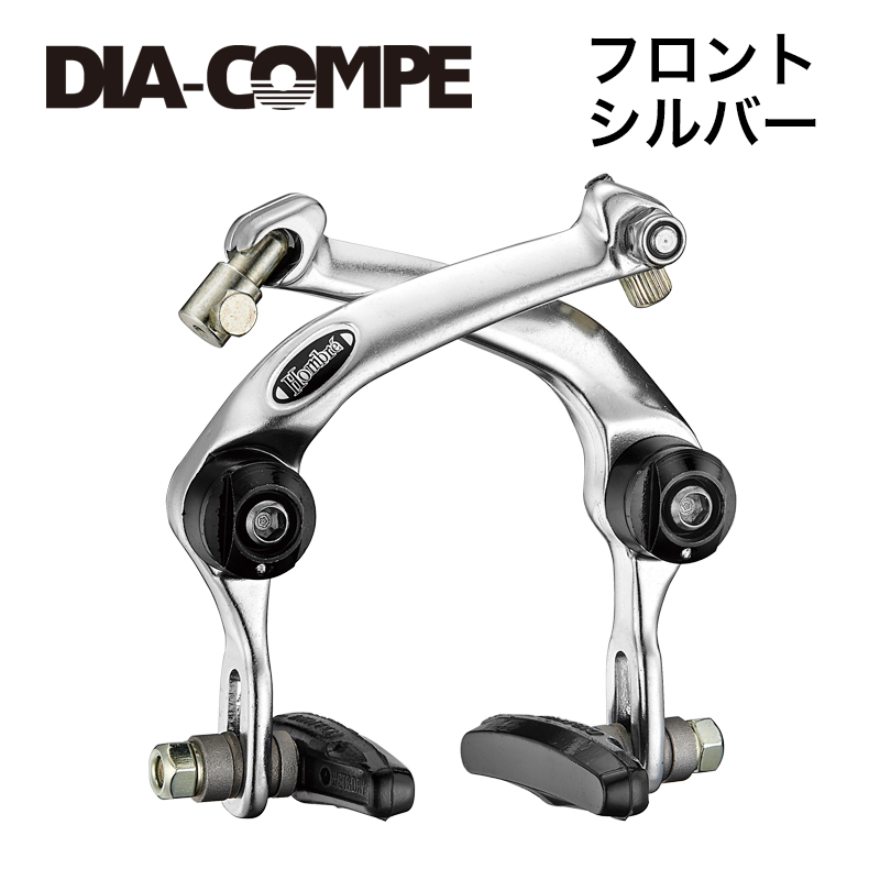 DIA-COMPE BR FS996 HOMBRE フロント