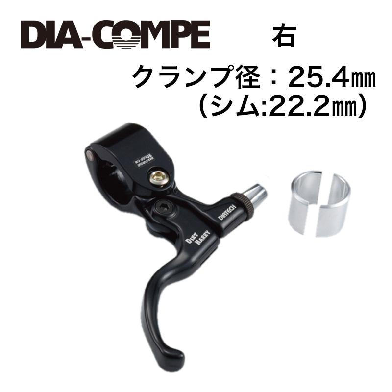DIA-COMPE(ダイアコンペ)BR TECH99D DHARRY 右のみ ブラック/ブラック