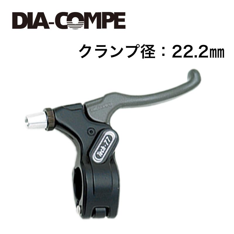 DIA-COMPE(ダイアコンペ)TECH77 ST無 (R/L) ブラック/ブラック R/L