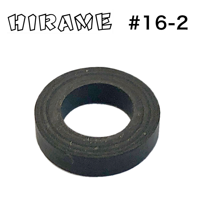 ヒラメ ポンプアダプターパッキン (米式)