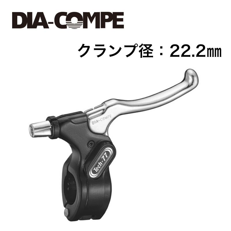 DIA-COMPE(ダイアコンペ)TECH77 ST無 PR (R/L) ブラック/シルバー