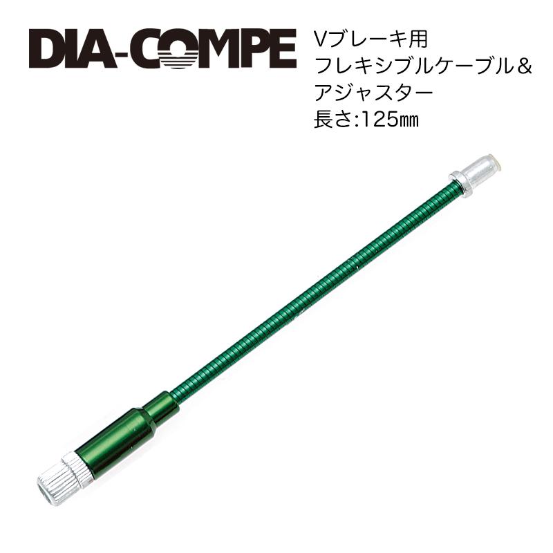 DIA-COMPE(ダイアコンペ)BR FLEXIE LEAD PIPE (V) グリーン