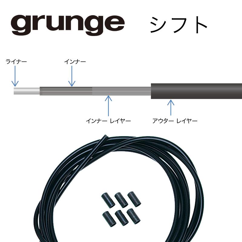 GRUNGE(グランジ)カラーアウターワイヤー シフト ブラック