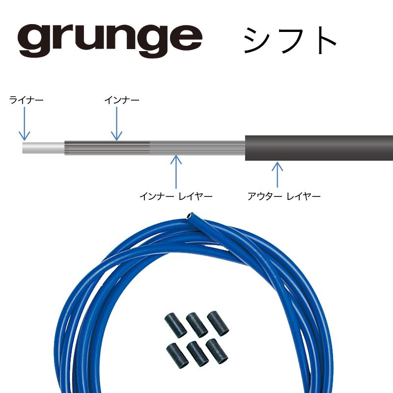 GRUNGE(グランジ)カラーアウターワイヤー シフト ブルー