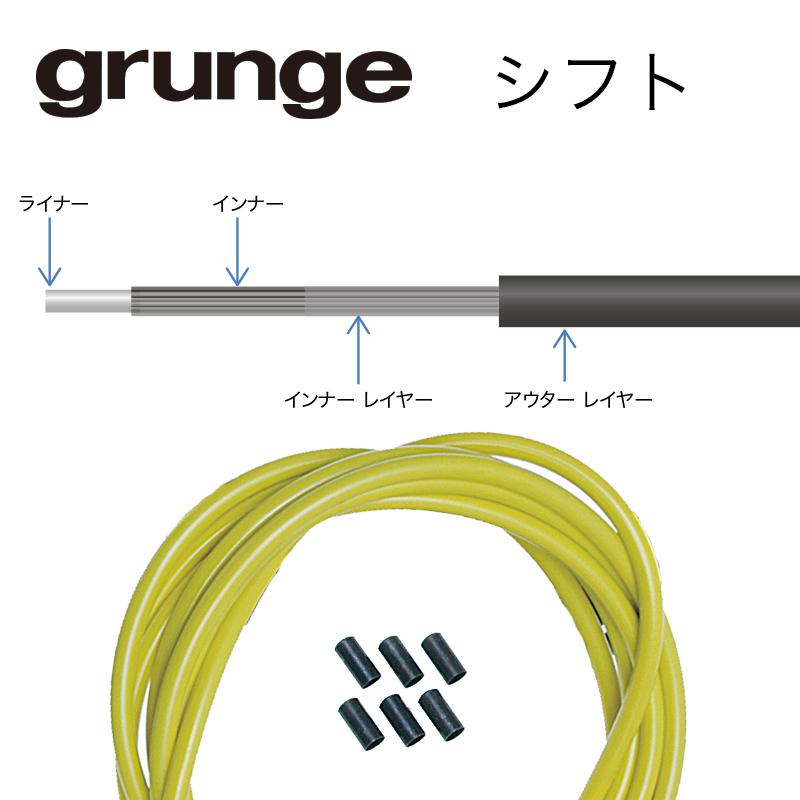 GRUNGE(グランジ)カラーアウターワイヤー シフト イエロー