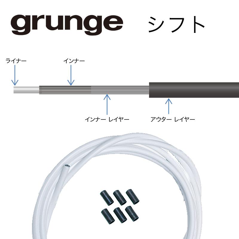 GRUNGE(グランジ)カラーアウターワイヤー シフト ホワイト