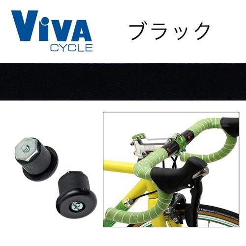 VIVA(ビバ)コットンバーテープ ブラック