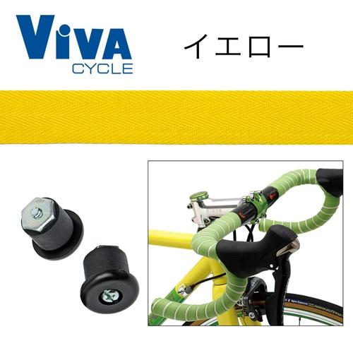 VIVA(ビバ)コットンバーテープ イエロー