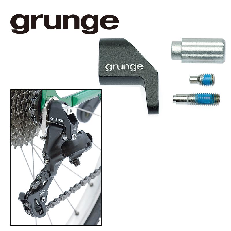 GRUNGE(グランジ)R2ディレーラーガード (QR用) ブラック