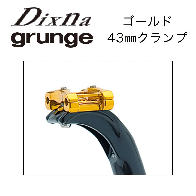 DIXNA(ディズナ)アキレス・ベッセル クランプ ゴールド 43mm